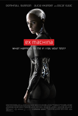 Ex Machina Site